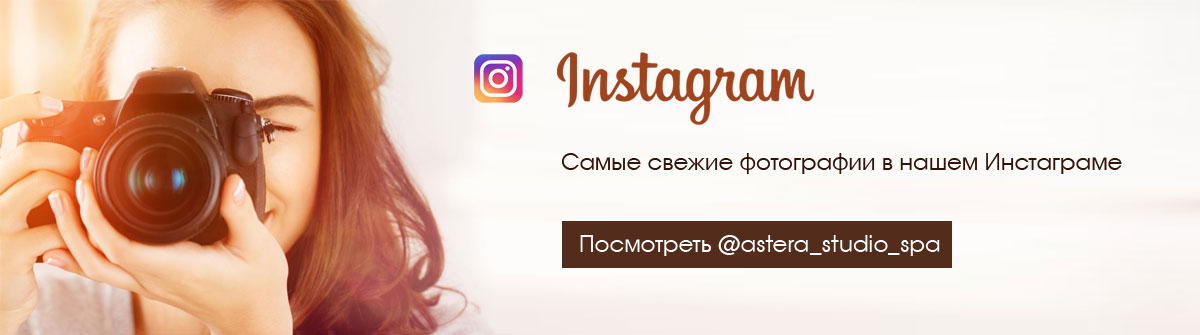 instagram astera studio spa